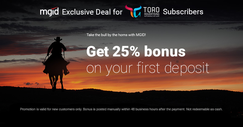 MGID Bonus